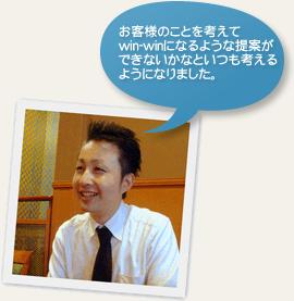 佐藤 純一さん営業職