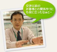 藤川 純平さん店舗責任者