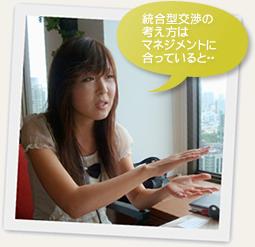 関谷 麻紀さんITソリューション職