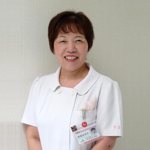 齋藤 由利子さんJAかみつが厚生連 上都賀総合病院 看護部長の画像